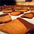 Как приготовить няшное печенько :) от Дядя Чили