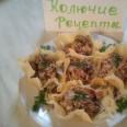 Салат в сырных корзинках с курицей и грибами